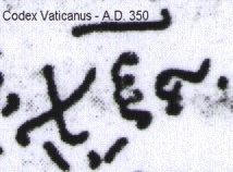 Greek Text for 666